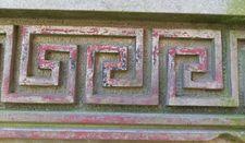 Fries eines Grabsteines